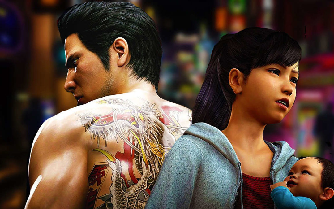 Preview [PG] : Yakuza